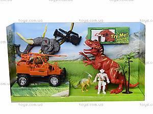 Игровой набор с аксессуарами «Эра динозавров», 800-74, цена