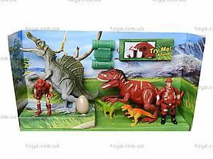 Игровой набор для детей «Динозавры» со звуком, 800-56, детские игрушки