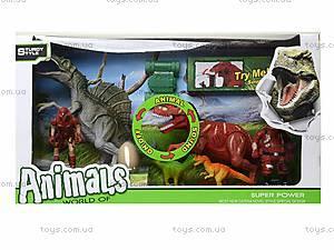 Игровой набор для детей «Динозавры» со звуком, 800-56, магазин игрушек