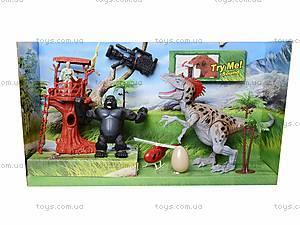 Игровой набор с аксессуарами «Дино», 800-76, детские игрушки