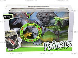 Набор «Динозавры» с аксессуарами для игры, 800-69, отзывы