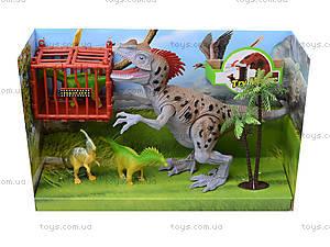 Игровой набор «Динозавр» со светом и звуком, 800-63, купить