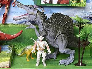 Динозавр с игровыми аксессуарами, 800-57, купить