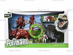 Динозавр с игровыми аксессуарами, 800-57, фото