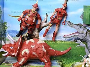 Динозавр с игровыми аксессуарами, 800-57, отзывы