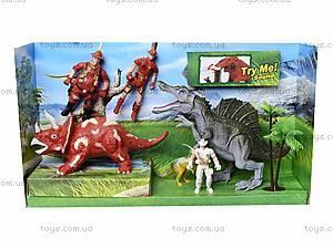 Динозавр с игровыми аксессуарами, 800-57, цена