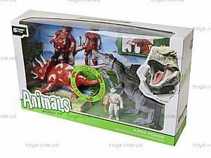 Динозавр с игровыми аксессуарами, 800-57, игрушки