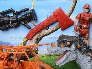 Игровой набор динозавров с аксессуарами, 800-75, фото
