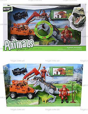 Игровой набор динозавров с аксессуарами, 800-75