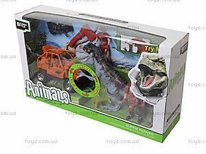 Игровой набор динозавров с аксессуарами, 800-75, отзывы