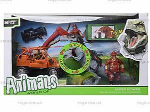 Игровой набор динозавров с аксессуарами, 800-75, игрушки