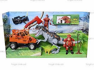 Игровой набор динозавров с аксессуарами, 800-75, детские игрушки