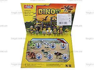 Динозавры игрушечные «Мир Юрского Периода», 77005, фото
