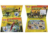 Динозавры игрушечные «Мир Юрского Периода», 77005