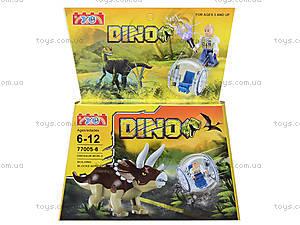 Динозавры игрушечные «Мир Юрского Периода», 77005, отзывы