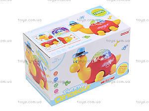 Маленький музыкально-световой динозаврик, LD-119A, детские игрушки