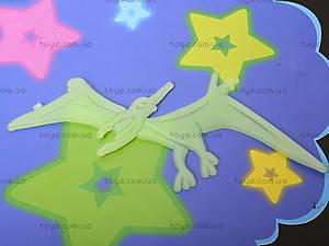 Фосфорные наклейки на потолок «Динозаврики», DZ109, купить
