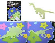 Фосфорные наклейки на потолок «Динозаврики», DZ109