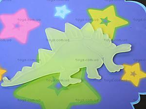 Фосфорные наклейки на потолок «Динозаврики», DZ109, цена