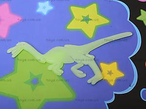 Фосфорные наклейки на потолок «Динозаврики», DZ109, игрушки