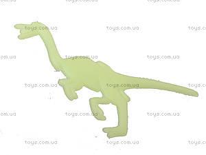 Фосфорные наклейки на потолок «Динозаврики», DZ109, детские игрушки