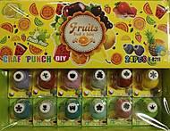 """Дырокол фигурный """"Смайл, фрукты"""" диаметр 1 см , Е-2811-S=8211-F, детские игрушки"""