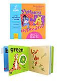 "Книга-пазл ""Учимся играя! Яркие цвета"", русский-английский, ЛП926001РА, фото"