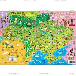 Детская карта Украины, 75859