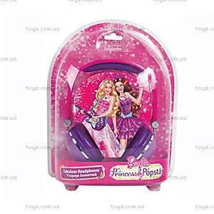 Детские наушники Barbie «Принцесса и поп-звезда», 6010-67004