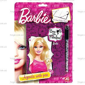 Детский дневник с ручкой Barbie, 1027-23532