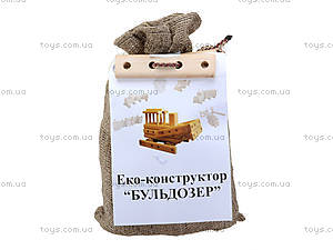 Деревянный конструктор «Бульдозер», 171894, купить