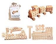 Деревянный конструктор «Паровозик», 171890, фото