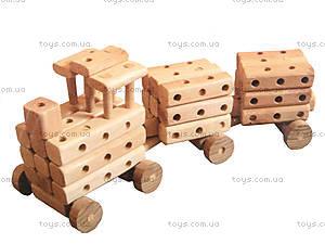 Деревянный конструктор «Паровозик», 171890, toys