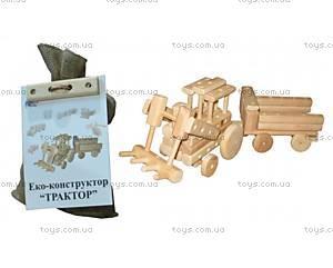 Деревянный конструктор «Трактор», 171905