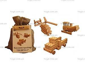 Деревянный конструктор «Индиго-1», 171897
