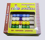 Эко - игрушка «Счеты», Ду-56, фото