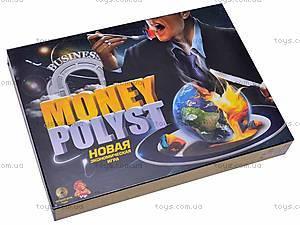 Экономическая игра «Монополист», , купить