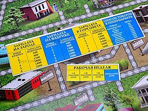 Экономическая игра «Монополист», , toys