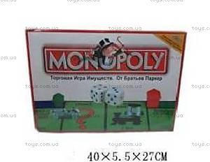 Экономическая игра «Монополия», 3838R-1