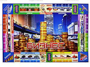 Экономическая настольная игра «Бизнес», 362, фото