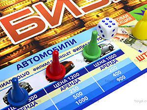 Экономическая настольная игра «Бизнес», 362, отзывы