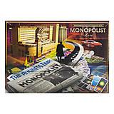 Экономическая настольная игра «Монополист», SP G-95, фото