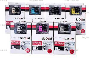 Экшн-камера SJ4000 SJCam, белый, SJ4000-White, детские игрушки