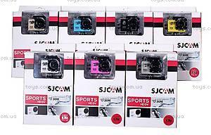 Экшн-камера SJCam SJ4000, желтая, SJ4000-Yellow, детский