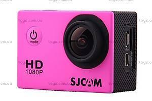 Экшн-камера SJ4000 SJCam, розовая, SJ4000-Pink