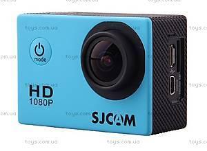 Экшн-камера SJ4000 SJCam, синяя, SJ4000-Blue