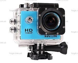 Экшн-камера SJ4000 SJCam, синяя, SJ4000-Blue, цена