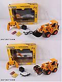 Экскаватор игрушечный на радиоуправлении желтый, 8029E28E
