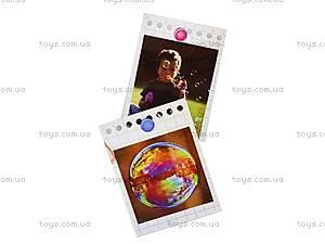 Эксперименты детские «Фантастические пузыри», 0323, купить