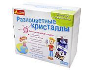 Эксперименты для детей «Разноцветные кристаллы», 0308-1, отзывы